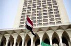 الأردن تُرحب بالاتفاق على الإعلان الدستوري في السودان