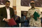 المجلس العسكري السوداني وحركة الاحتجاج يتوصلان لاتفاق كامل حول الإعلان الدستوري