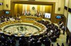 الجامعة العربية تدين قرار الاحتلال الاسرائيلي بإقامة 2300 وحدة استيطانية بالضفة