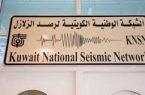 هزة أرضية في الكويت نتيجة زلزال ضرب إيران
