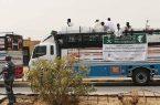 مركز الملك سلمان للإغاثة يقدم مساعدات لمتأثري السيول والفيضانات بولاية نهر النيل