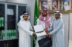 المدير التنفيذي لمجموعة إيلاف بصبيا يتوج الفائزين بمسابقة سعودي بوست الخاصة برؤية 2030