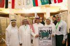 الملحقية الثقافية السعودية تُشارك إفتتح المعرض الإقليمي لطوابع البريد