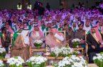 سمو الأمير الدكتور حسام بن سعود يرعى احتفال جامعة الباحة باليوم الوطني الـ89