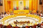 اجتماع وزاري للهيئة العليا للمجلس العربي للاختصاصات الصحية بالجامعة العربية