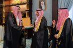 أمير الباحة يستقبل رئيس القطاع الجنوبي بشركة المياه الوطنية