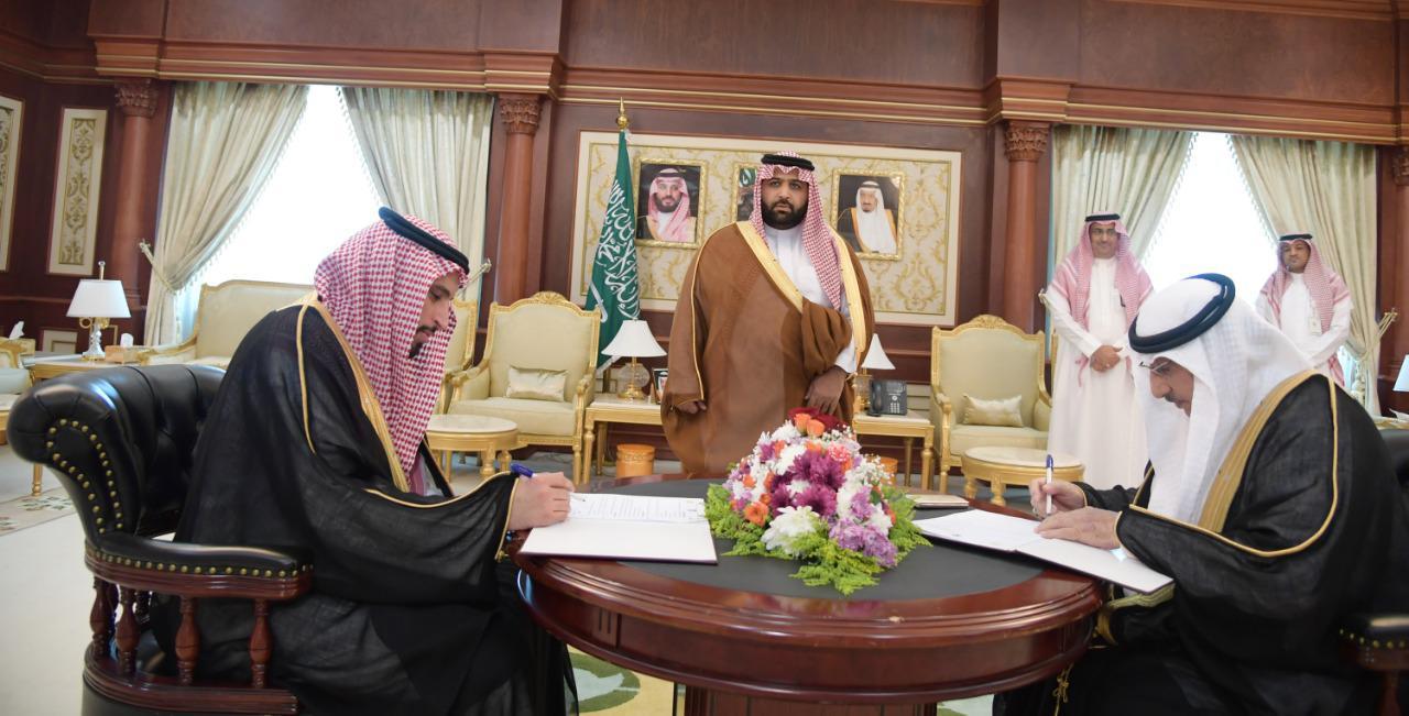 سمو الأمير محمد بن عبدالعزيز يرعى توقيع اتفاقية تعاون بين جمعية الأسر المنتجة بجازان ووقف الجميح