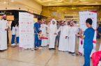 السجل السعودي للمتبرعين بالخلايا الجذعية يواصل برامجه بجازان