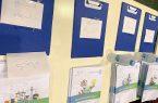 إدارة نشاط الطالبات بتعليم مكة تطلق الاختبار التحريري النهائي لمسابقة موهوب للعلوم والرياضيات