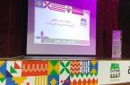 سمو الأميرة هيفاء الفيصل تُدشن معرض الفنون التشكيلية بمكة المكرمة