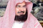 """السديس يؤكد أهمية تنفيذ المبادرات وفق الخطة الإستراتيجية لرئاسة شؤون الحرمين """"حرمين"""" لمواكبة رؤية المملكة 2030"""