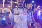 الفريق السعودي الأول لرياضة السيارات يُشارك في رالي العلا نيوم