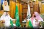 معالي الرئيس العام : للشباب دور هام في تطوير منظومة الخدمات المقدمة لضيوف الرحمن