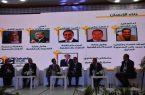 مُحافظة الدقهلية تنظم أول مؤتمر شباب محلي بمصر