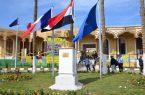 مصر تحتفل بمرور ١٥٠ على أفتتاح قناة السويس