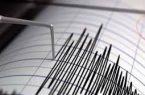 زلزال بقوة 6ر6 درجات يضرب تونجا