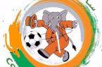 قرعة بطولة الصداقة الدولية للجاليات بجدة تضع الثلاثي ساحل العاج والكاميرون وغانا بمجموعة الموت