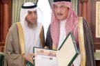 أمير منطقة جازان وسمو نائبه يستقبلان مدير فرع مؤسسة النقد العربي السعودي بالمنطقة