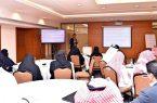 وزارة التعليم تطلق البرنامج التدريبي الأول أسس الإصلاح الفعال لسياسات التعليم
