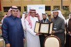 جامعة الملك سعود تحتفل باليوم العالمي للغة العربية