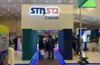 المعرض والمؤتمر الدولي الثالث لعالم التجارة الإلكترونية والمدن الذكي يختتم أعماله