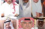 اقتصاديون وخبراء : موازنة 2020 ترتقي بجودة حياة السعوديين