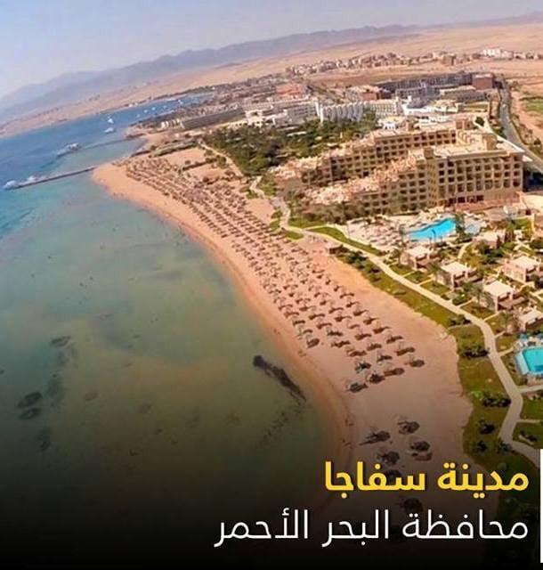 سفاجا فى البحر الأحمر مدينة مصرية رمالها تعالج من الأمراض ..تعرف عليها