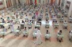 أكثر من 6 ملايين طالب وطالبة في جميع مراحل التعليم العام يؤدون اختبارات نهاية الفصل الأول.. غداً