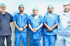 """مستشفى صامطة يُنهي معاناة مريضة مع """"غرغرينا"""" بالبطن"""