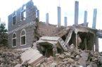 أكثر من 10 ألاف انتهاك ترصدها الشبكة اليمنية للحقوق والحريات