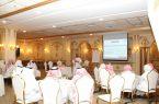 هيئة مكة المكرمة تنظم ورشة عمل عن آلية تعبئة مواثيق الأداء ووضع الأهداف الذكية