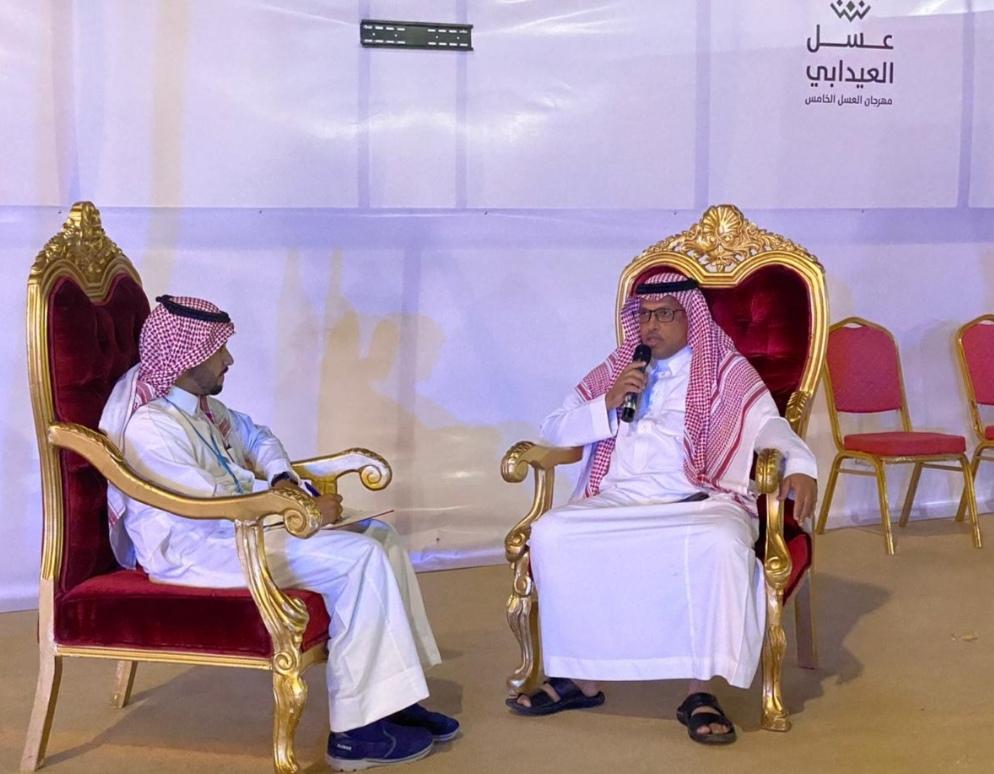 المركز الإعلامي بمهرجان العسل يقيم جلسة حوارية مع المهندس يحيى الغزواني
