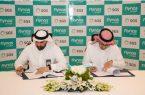 الشركة السعودية للخدمات الأرضية توقع عقداً لتقديم خدمات المناولة الأرضية