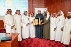 تنمية أبوعريش تحصد المركز الأول لجائزة التميز المؤسسي للجهات غير الربحية بجازان