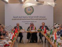 اجتماع الدورة 94 للجنة الدائمة للإعلام العربي