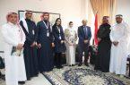 السفير اليمني بالسعودية يستقبل بمكتبه وفد المنظمة العربية للسلام والتنمية