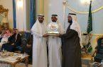 أبو رياش يُكرم الدكتور عبدﷲ الشريف