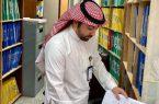 مدير صحة بيشة يوجه بإعتماد مركز صحي الجعبة مناوب وسيتم تشغيله خلال ٢٠٢٠م