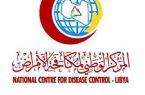 """""""الوطني لمكافحة الأمراض"""" يكشف تفاصيل الحالة الصحية لأفراد الجالية الليبية في الصين"""