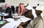 الجمعية الخيرية لصعوبات التعلم تعقد الاجتماع العشرون