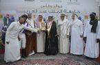 نادي الفروسية يتوج الفائزين بكأس جامعة الملك عبدالعزيز بجدة