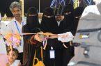 متعافي الوقفية تشارك مهرجان ابوعريش بركن توعوي في اليوم العالمي للسرطان