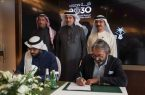 """وزارة النقل توقيع عقد لاستخدام تكنولوجيا """"هايبر لوب"""" في المملكة"""