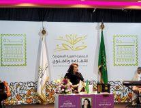 """جمعية الثقافة والفنون بجدة تُكرم الكاتبة """"إنتصار العقيل"""""""
