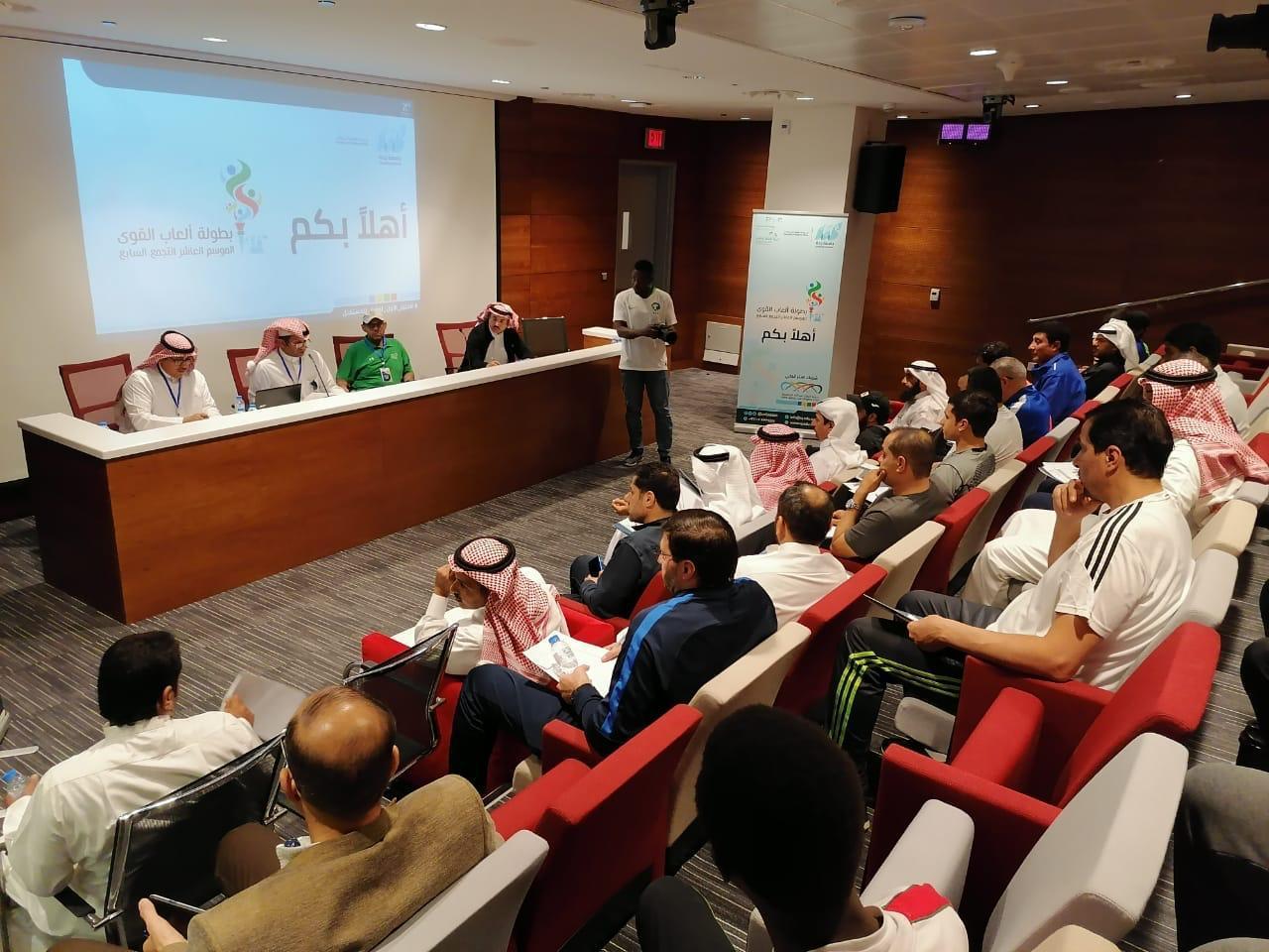 إجتماع تحضيري لفرق الجامعات السعودية المشاركة في بطولة ألعاب القوى
