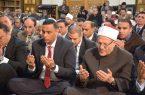 وزير الأوقاف المصري : القرآن هو كتاب الكمال والجمال ومكارم الأخلاق