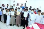 مركز الرعاية الأولية بحي المطار بجازان يُنفذ محاضرة توعوية بفيروس كورونا