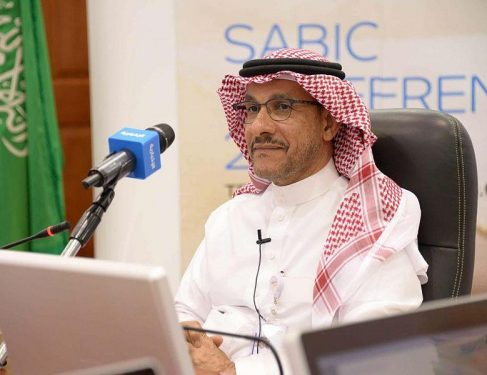 مؤتمر (سابك) 2020 يعكس توجه الشركة للارتقاءُ بصناعة البتروكيماوياتِ السعوديةِ