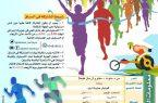 """لجنة التنمية الإجتماعية الأهلية تُنظم """"سباق الجري للشباب"""" بالدمام"""