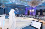 ختام فعاليات المؤتمر الوطني السابع للجودة بجدة
